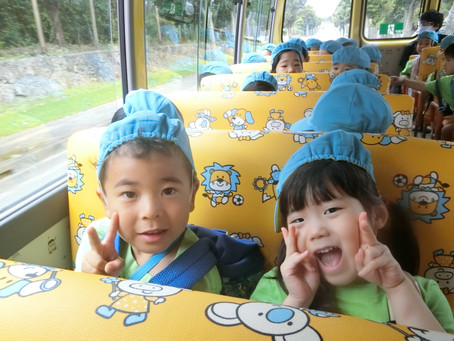 4月14日(水)バスでお出かけに 行ってきました~つき組 そら組は公園にレッツゴー!