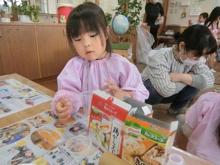 3月9日(火)つくって遊ぼう!!造形教室♪