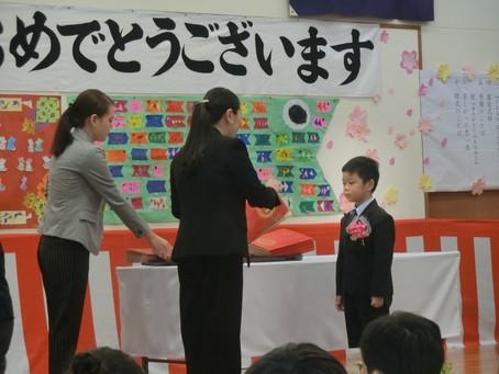 🌸第2回 卒園式🌸