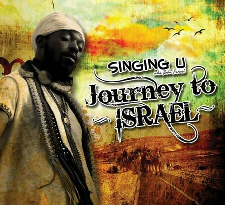 Journey To Isreal