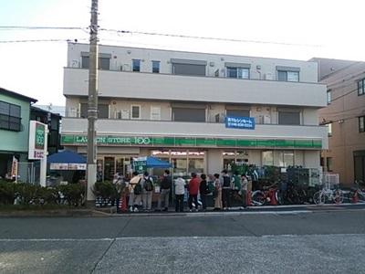 平成27年  横須賀市