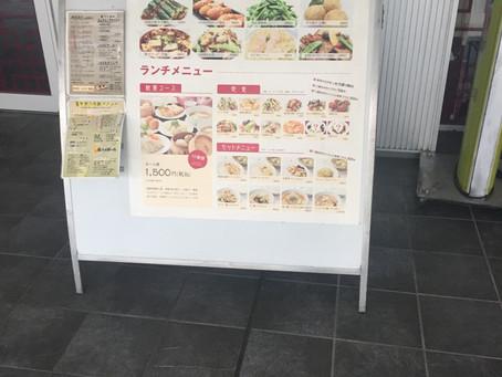 ランチ情報(横浜東口偏)