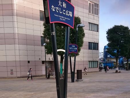 小田急江ノ島線営業廻り