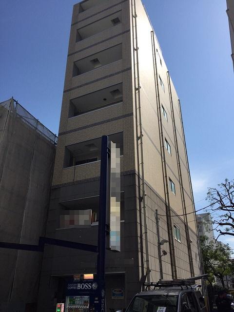 平成27年  平塚市