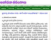 Telugu Blog.png