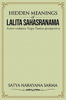 Hidden meanings of Lalita Sahasranama