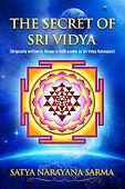Sri Vidya_Front-Cover.jpg