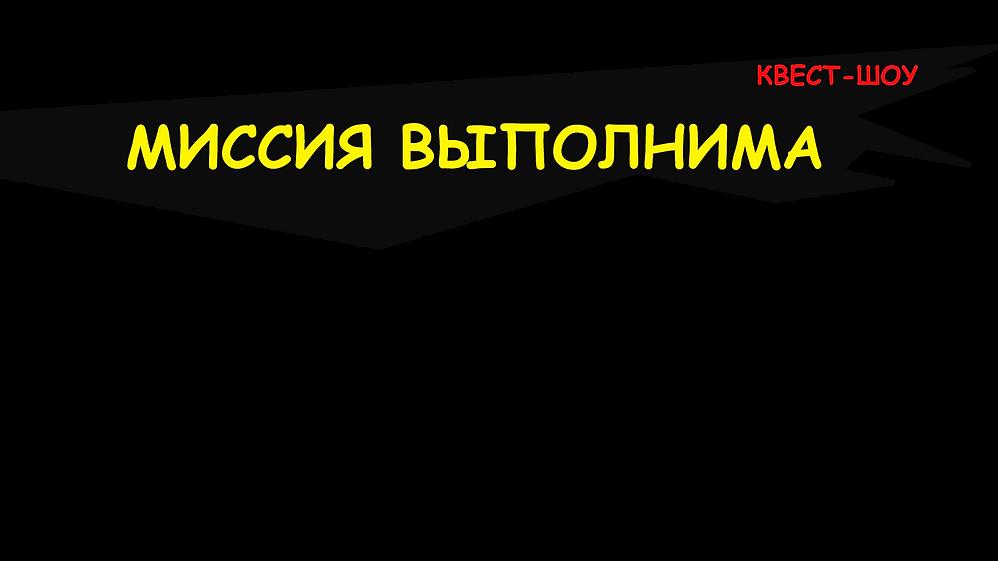 ВЫВЕСКА.png