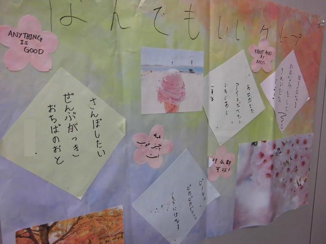 俳句1-min.JPG