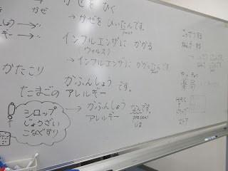 YOKE日本語教室8-min.JPG