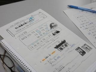 YOKE日本語教室5-min.JPG