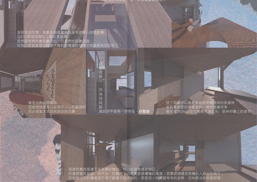 蔡昀真 - 新秀展線上版面-13.jpg