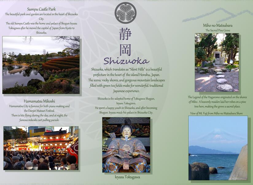 Shizuoka Travel