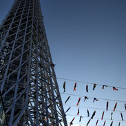 Tower of Tokyo Skytree