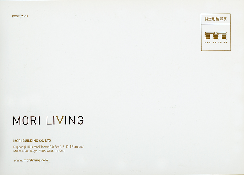 MORI LIVING_6