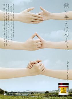 Otsuka Pharmaceutical_1