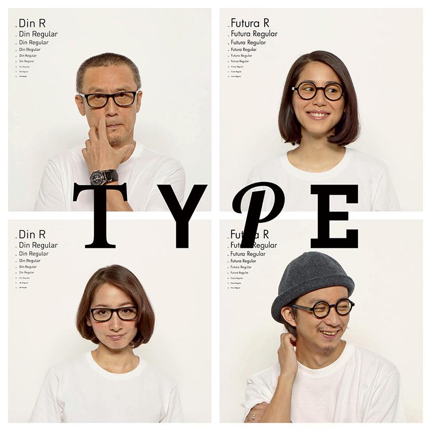 TYPE_2