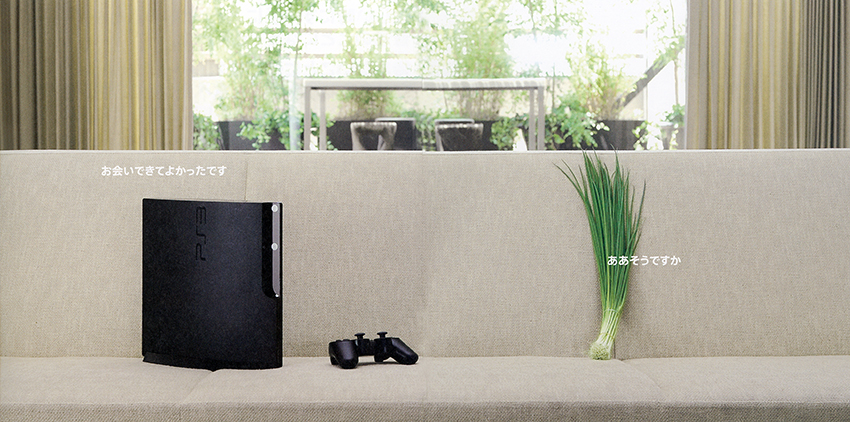 SONY Play Station_7