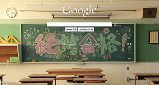 Google_1.jpg