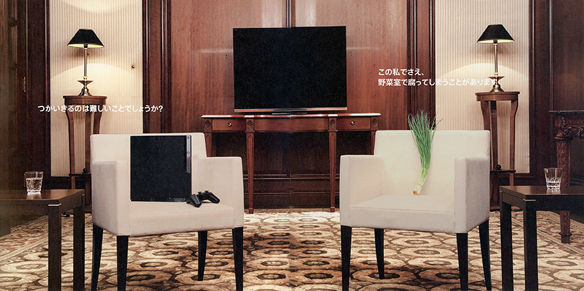 SONY Play Station_6