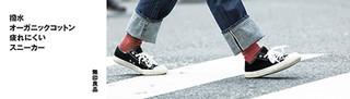 MUJI sneakers_1.jpg
