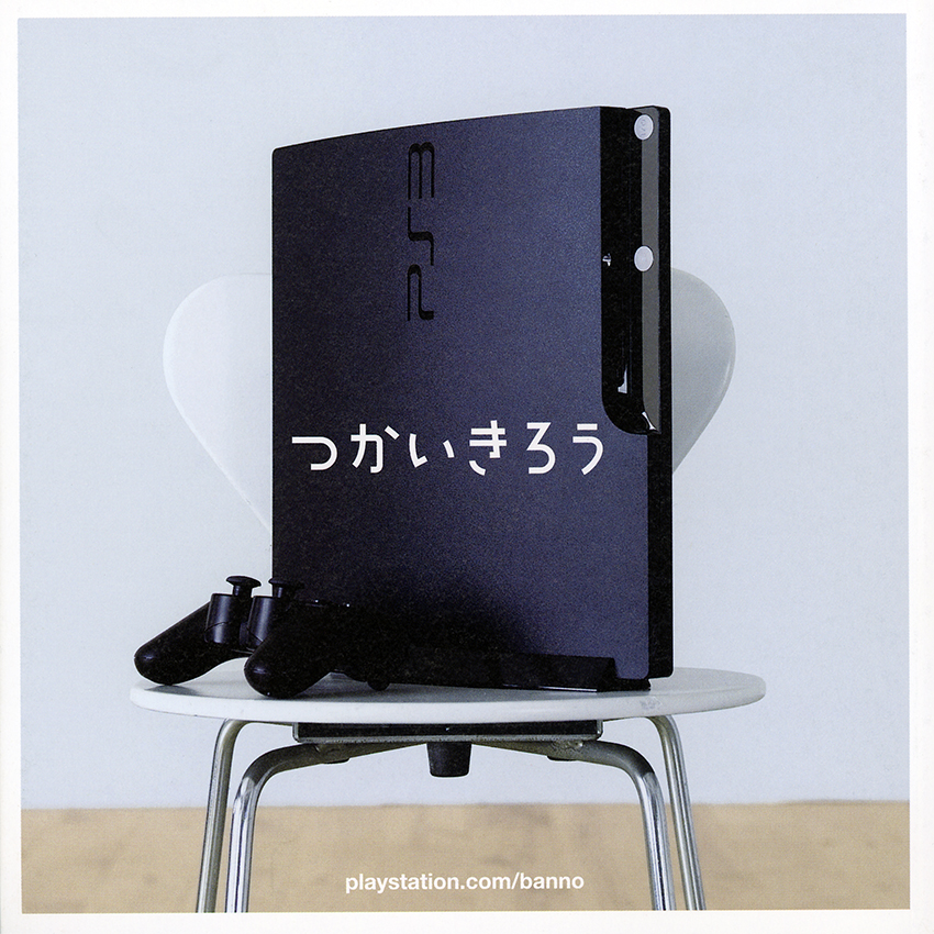 SONY Play Station_2