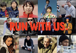 NIKE Run Together_5