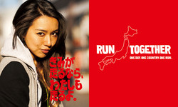 NIKE Run Together_1
