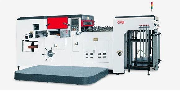 Автоматический пресс для вырубки Changying CY800