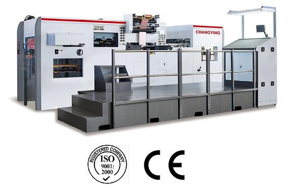 автомат для вырубки и тиснения CY800F