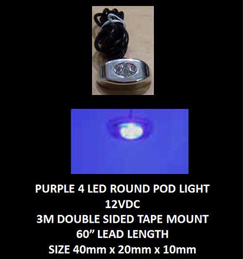 """Purple LED 4 Pod LED light 60"""" leads 12VDC [AIX-4POD-PR]"""