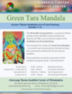 Green Tara Mandala Placcard.jpg