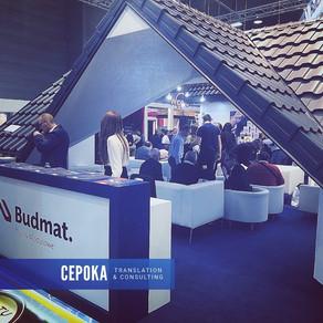 Z BUDMATem na targach - tłumaczenia specjalistyczne by CEPOKA Translation & Consulting