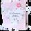 Thumbnail: שקית מתנה מעוצבת