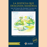 2016 LA JUSTICIA QUE DEMANDA MEMORIA.jpg