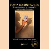 2016 HASTA ENCONTRARLOS.jpg