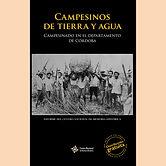 2017 CAMPESINOS DE TIERRA Y AGUA CORDOBA