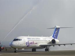 China Express receives first ARJ21 regional jetliner