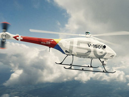UMS SKELDAR performs first automatic flight of V-150 VTOL platform