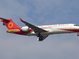 Chengdu Airlines receives 23rd ARJ21 aircraft