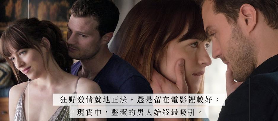 即興激情還是例行公事?電影中刺激性愛省略了的重要情節!