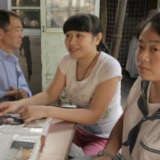 CHINE : NAITRE OU NE PAS ETRE