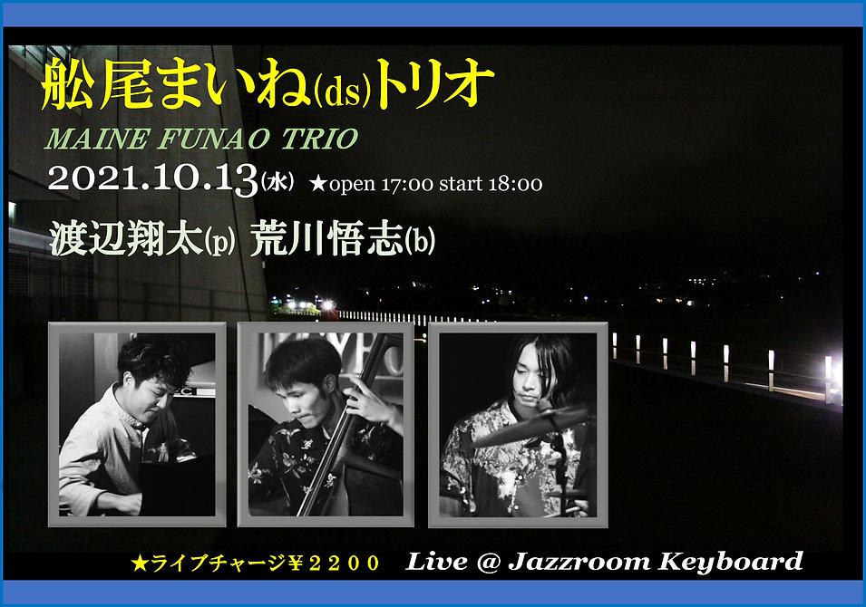 funao-10.13.jpg