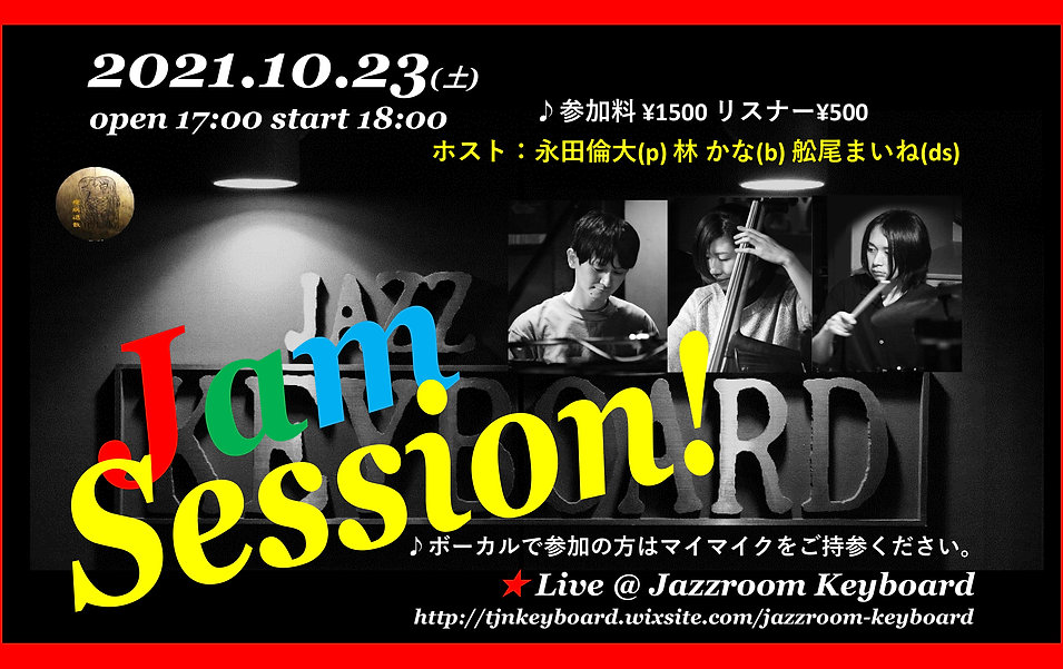 Session-10.23.jpg