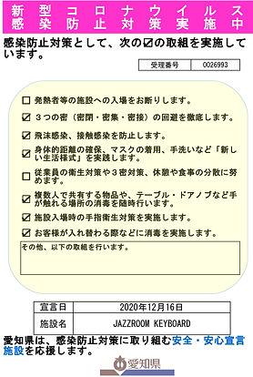 received_1945528498923098.jpg
