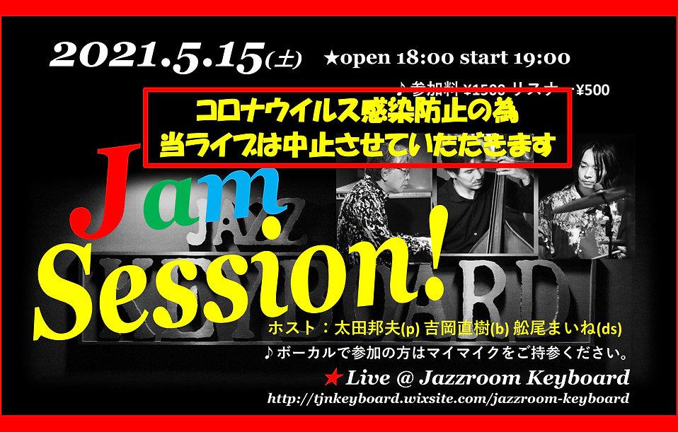 Session-5中止.jpg