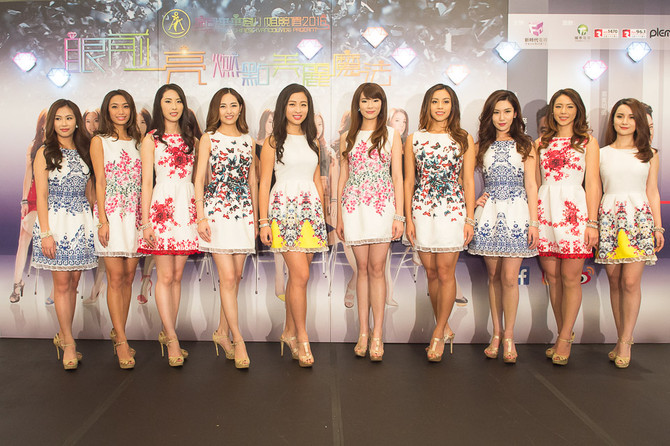 Miss Chinese Vancouver Pageant