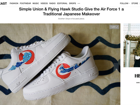 Hypebeast - Simple Union & Flying Hawk Studio Give the Air Force 1 a Traditional Japanese Makeover