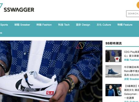 SSWAGGER - Nike Cortez別注日系作品 以「真鯉」向父親致敬