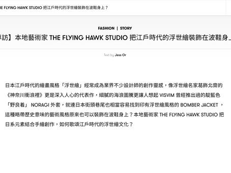 Mings -【專訪】本地藝術家 THE FLYING HAWK STUDIO 把江戶時代的浮世繪裝飾在波鞋身上?